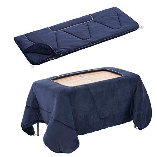 ロゴス(LOGOS) 丸洗いやわらか こたつ布団シュラフ 72601060