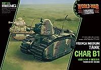 モンモデル ワールドウォートゥーンズシリーズ フランス 重戦車 チャー B1 プラモデル