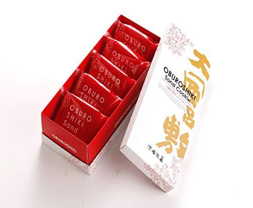 鳥取限定 鳥取土産 宝製菓 大風呂敷サンドクッキー OBUROSHIKI Sand Cookie 焼菓子 5個