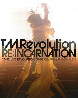 Mirror PDF: RE:INCARNATION T.M.R. LIVE REVOLUTION 08-09 転生降臨之章 COMPLETE