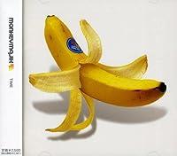 Time by Monkey Majik (2008-09-03)