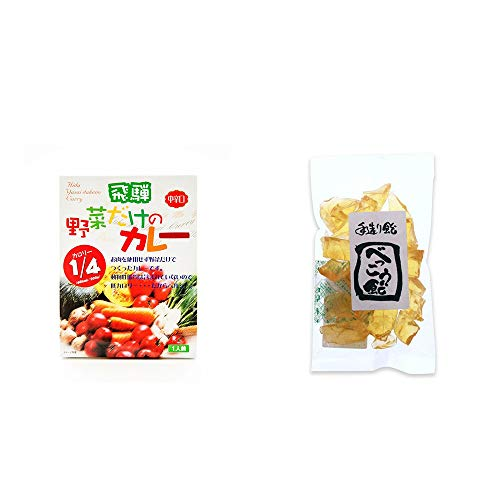 [2点セット] 天領食品 野菜だけのカレー 【中辛口】 (1食分)・べっこう飴(160g)