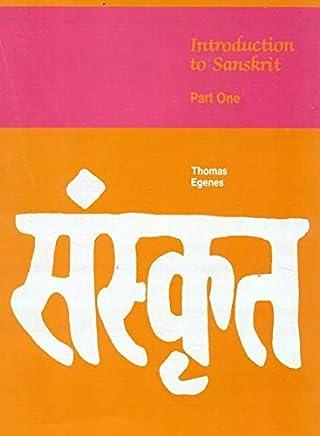 Introduction to Sanskrit: Pt.: 1