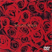 薔薇の軌跡 [DVD]