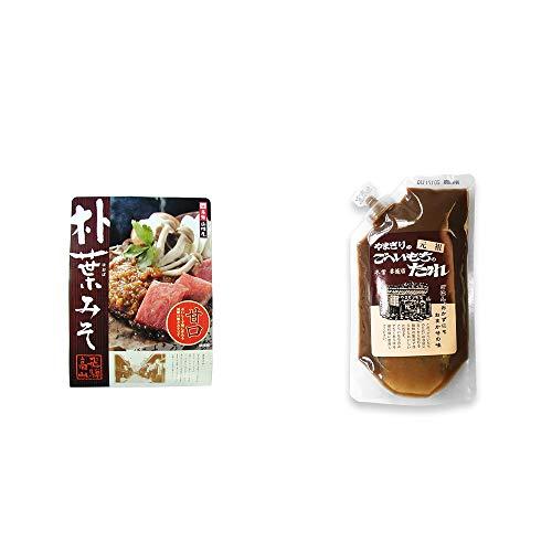 [2点セット] 飛騨山味屋 朴葉みそ(約2人前)・妻籠宿 やまぎり食堂 ごへい餅のたれ(250g)