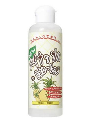 NEW Pineapple + Soybean Milk Lotion - 200ml