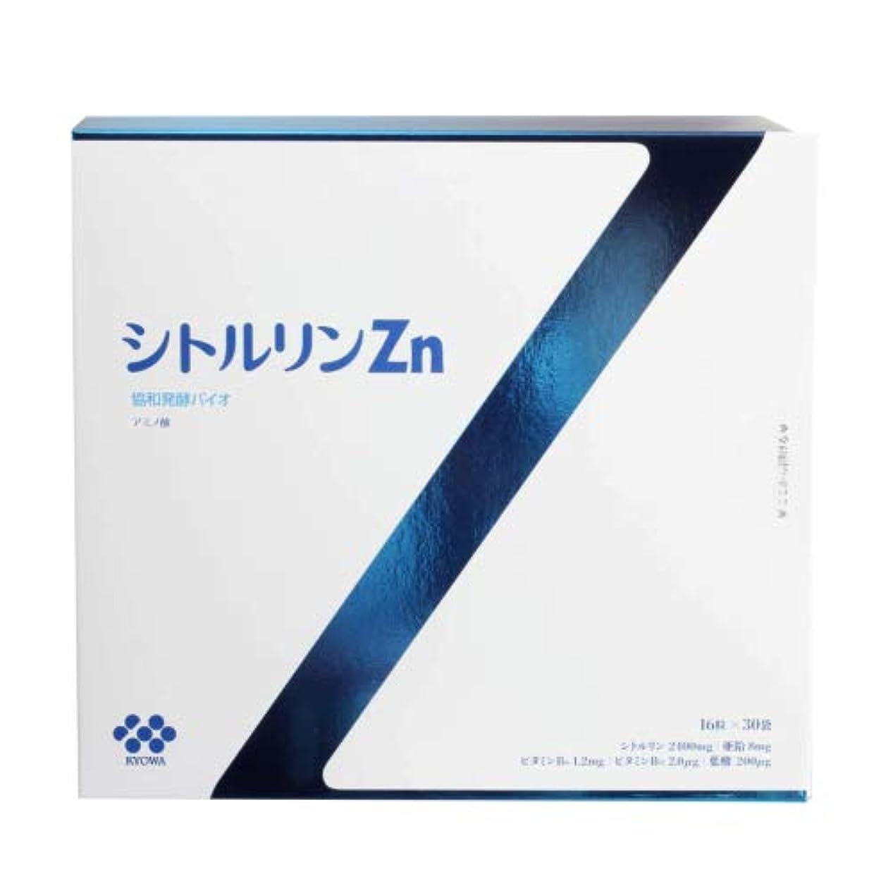 ナサニエル区言語代名詞協和発酵バイオ シトルリンZn 30袋