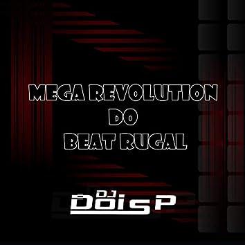 Revolução do Beat Rugal