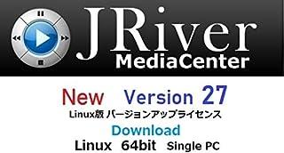 JRiver Media Center Ver27 Linux版・アップグレード・ライセンス