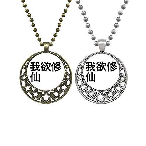 Chinese Online Joke Burn Midnight Oil Lovers Necklaces Pendant Retro Moon Stars Jewelry