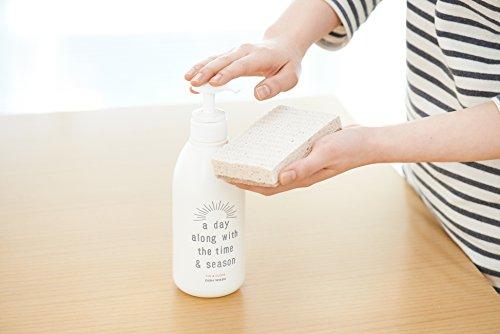 アデイ(aday)ディッシュウォッシュレモングラス&ライム500ml(野菜・果物・食器・調理用具用洗剤ハーブ調でやさしいレモングラスにフレッシュなライムをプラスした香り)