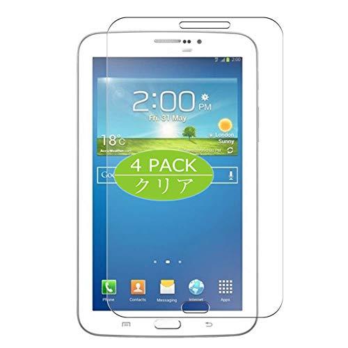 Vaxson Protector de pantalla compatible con Samsung Galaxy Tab 3 T210 / P3200 / P3210 / T211 7' Tab3, protector de película Ultra HD [no vidrio templado] película protectora flexible de TPU