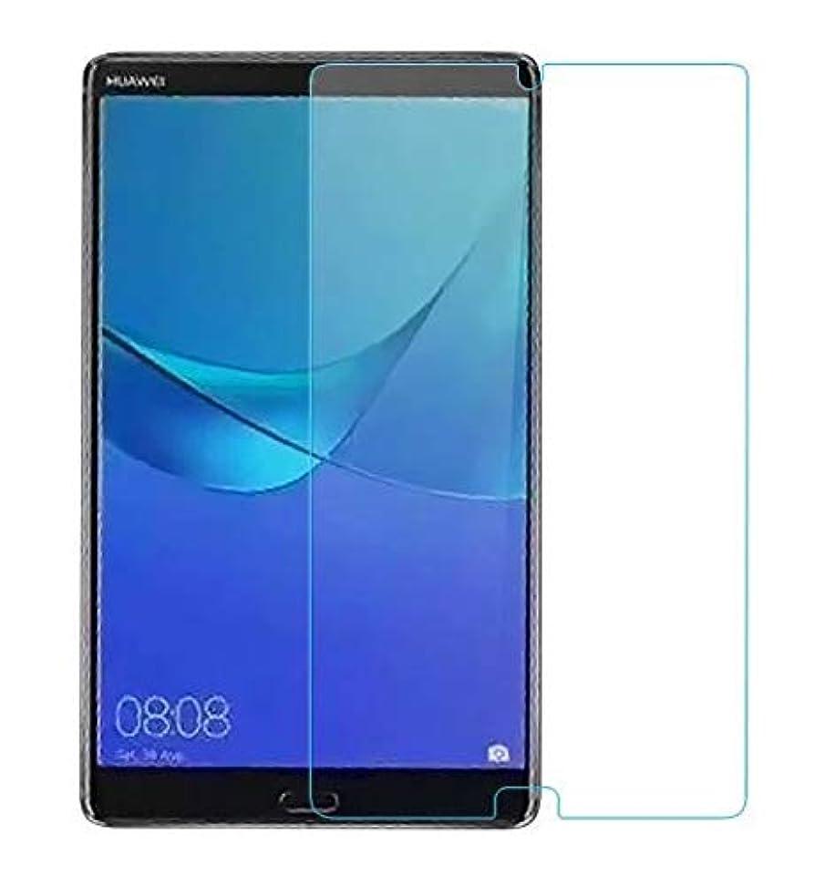 定規名門文明化するAXYO Huawei MediaPad M5 8.4インチ フィルム ガラスフィルム 強化ガラス液晶保護フィルム ラウンドエッジ加工 硬度9H 飛散防止 Huawei MediaPad M5 8.4インチ 対応 保護フィルム 高透過率 耐指紋 保護シート (Huawei MediaPad M5 8.4インチ, ガラスフィルム)