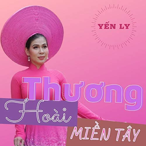 Yến Ly
