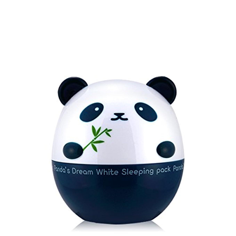 ステレオタイプ怠けたデクリメント[1+1] TONY MOLY Panda's Dream White Sleeping Pack 50g / トニーモリーパンダーズドリームホワイトスリーピングパック50g / 1.76oz [並行輸入品]