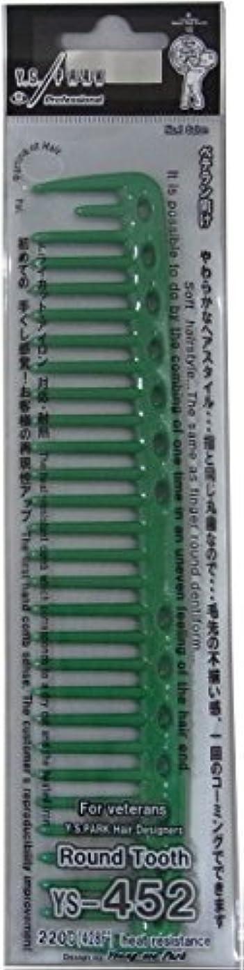 変装ラケット虫を数えるYS Park Mid Length Cutting Comb #337 In Green From ProHairTools [並行輸入品]