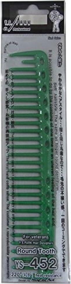 決めますサービス用心するYS Park Mid Length Cutting Comb #337 In Green From ProHairTools [並行輸入品]