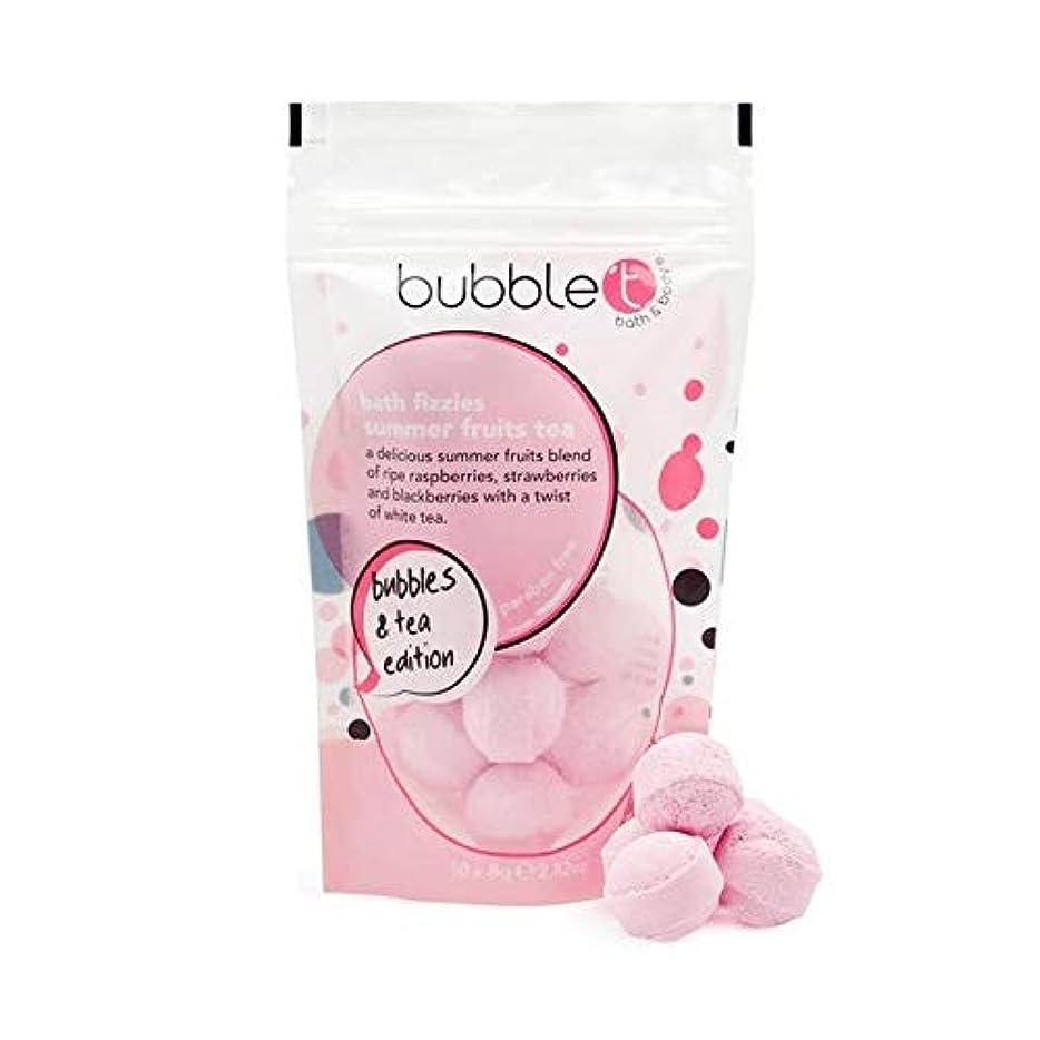 締め切り専門用語民主党[Bubble T ] バブルトンの夏の果物風呂爆弾Fizzersの5グラム - Bubble T Summer Fruits Bath Bomb Fizzers 5g [並行輸入品]