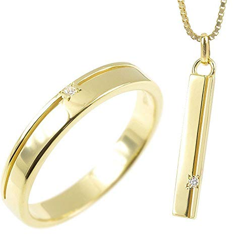 [アトラス] Atrus ネックレス メンズ リング 18金 イエローゴールドk18 ダイヤモンド ペア セット バーネックレス ペンダント トップ チェーン(sv925イエローメッキ) 指輪 7号