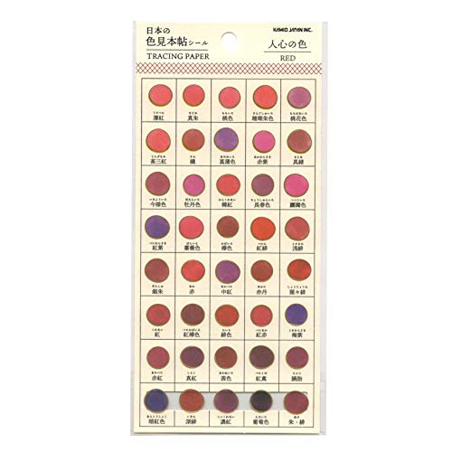 シール シート[日本の色見本帖]トレーシング シール/人心の色 RED