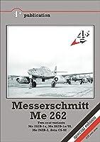 マーク1 メッサーシュミット Me262 複座派生型 写真資料本 図面付 書籍 MKM4P026