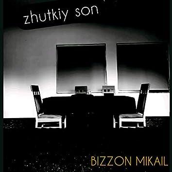 Zhutkiy Son