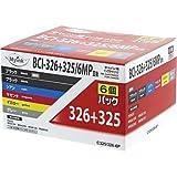 汎用インクカートリッジ BCI-326 5色+BCI-325PGBKマルチパックタイプ C325/326-6P