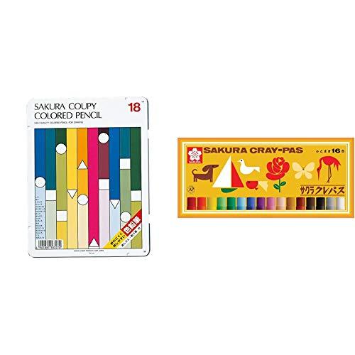 【セット買い】サクラクレパス クーピー色鉛筆 18色 PFY18 & クレパス 16色 ゴムバンド付き LP16R