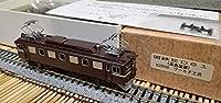 ワールド工芸-真鍮製完成品国鉄ED61茶色塗装貨物用電気機関車旧製品