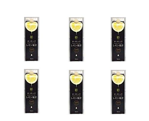 テルヴィス 有機レモン果汁 1000m紙パック×6本入 1000ml6本(1ケース)