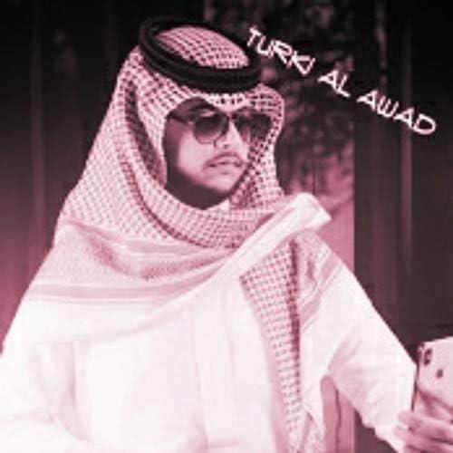 Turki Al Awad