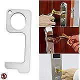 非接触ドアオープナー オープンドアツール エレベーターボタンを押し 二次接触防止 ドアを開けて 非接触式 ボタン触らない 携帯便利 再利用可能 出かけ 家庭用 (1個 シルバー)