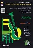 Guitarra Flamenca: Alegrias [DVD]