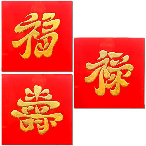 Cuadro de madera lacada pintada con efecto relieve, 30 x 30 cm, diseño chino 'Les 3 Sagesses', artesanía de Vietnam, decoración asiática (ref. S30-173534)