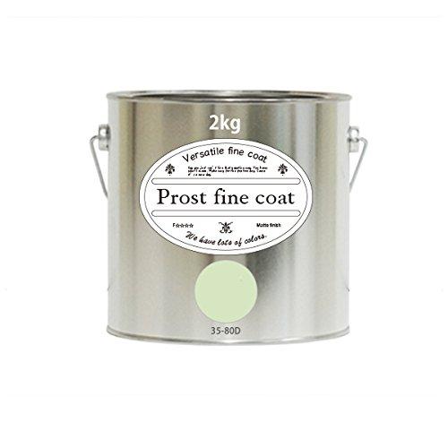 ペンキ 水性塗料 35-80D ウグイスグリーン 2kg/ 艶消し 壁 天井 壁紙 壁クロス ファインコート つや消し