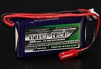 Turnigy nano-tech 460mAh 2S(2セル/7.4V) 25C~40C リポバッテリー