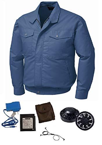 株式会社空調服 綿・ポリ混紡制電空調服(KU91710) 大容量バッテリー(LIULTRA1) ブラックファン セット (ダークブルー, 2L)