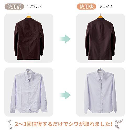 IEOKE『衣類スチーマー(YK-A2568C)』