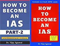 How To Become An IAS Part 1 + Part 2 (Combo) Vijay Agrawal