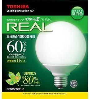 東芝 電球形蛍光灯 G15形・昼白色ネオボールZリアル EFG15EN/11-Z EFG15EN/11-Z  口金直径26mm