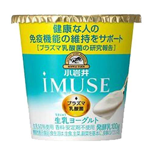 小岩井乳業 IMUSE(イミューズ)ヨーグルト100g×8個「クール便でお届けします。」