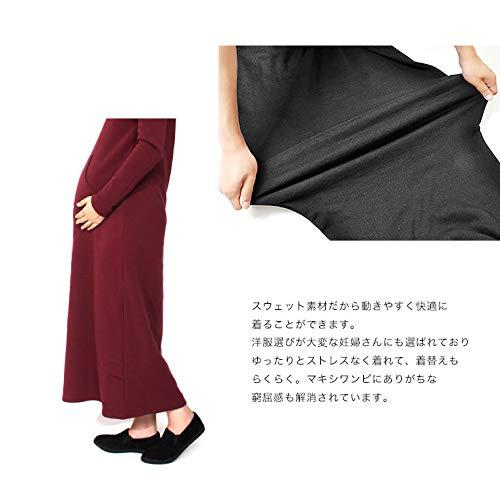 FASIONLETTER(ファッションレター)『裏起毛ワンピース』