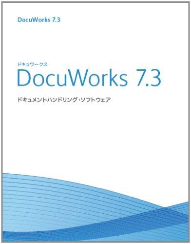 DocuWorks 7.3 日本語版 / 5ライセンス基本パック