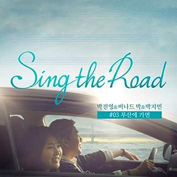 부산에 가면 (Sing the Road #03)
