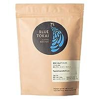 ブルートーカイコーヒー インド カレデベラプラ産地 アラビカ豆(200g 焙煎豆)