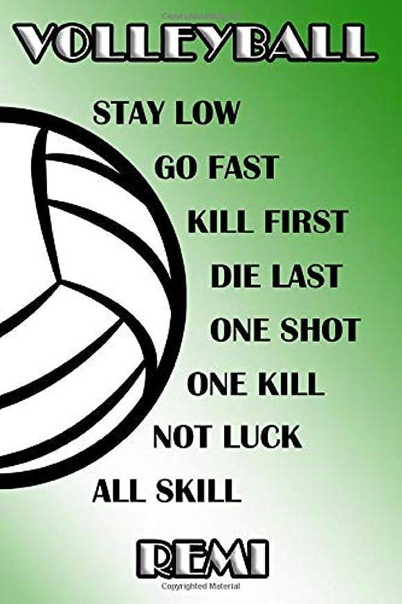 タクト求人パンサーVolleyball Stay Low Go Fast Kill First Die Last One Shot One Kill Not Luck All Skill Remi: College Ruled | Composition Book | Green and White School Colors