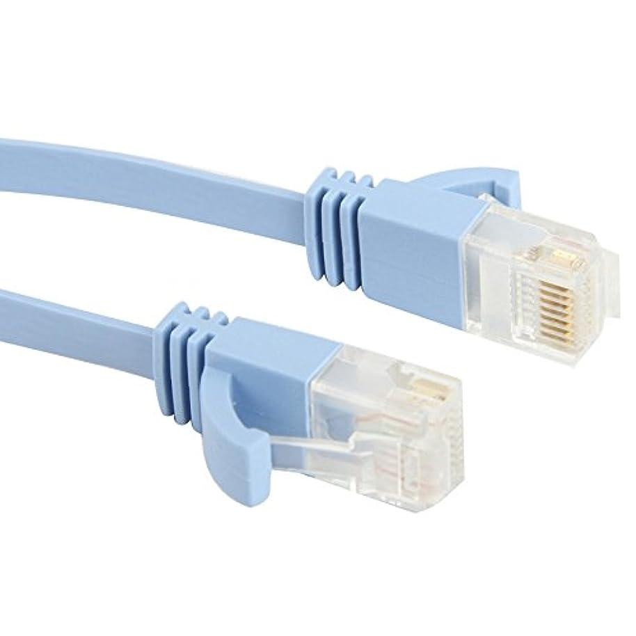 犯すシェフ艶YWH Cable And Tools CAT6超薄型フラットイーサネットLANケーブル、長さ:20m(ベイビーブルー)