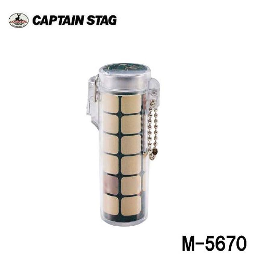 美徳有名警察署キャプテンスタッグ(CAPTAIN STAG) 携帯用灰皿 アッシュトレー ワンタッチタイプダンディースクエアM-5670