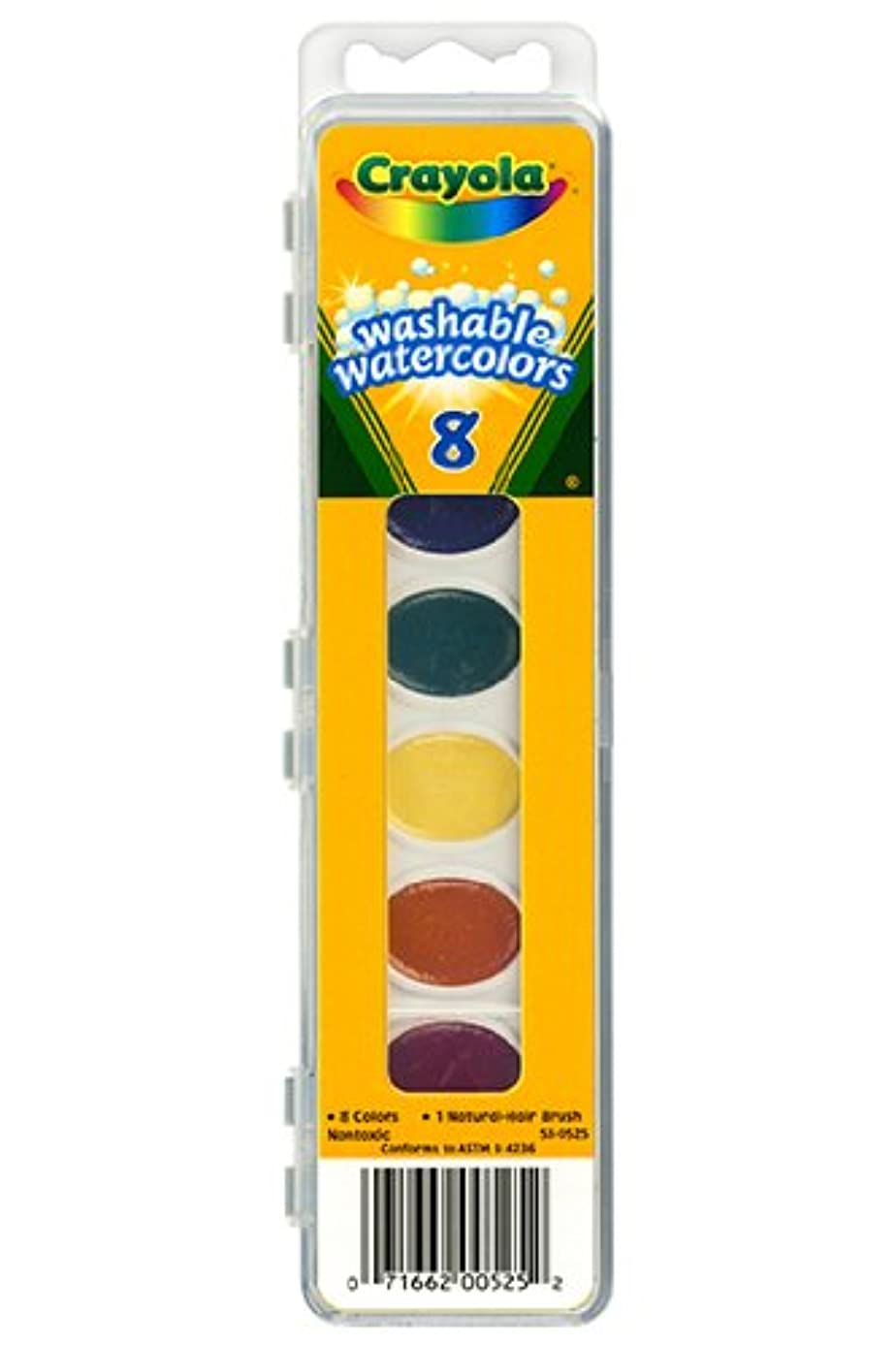 Crayola Watercolor Paints Washable 8 Primary Colors ( Pack of 6 )