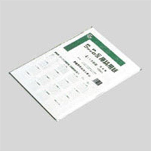 ファックス・PPC原稿用紙 B4判 GB4F-4H